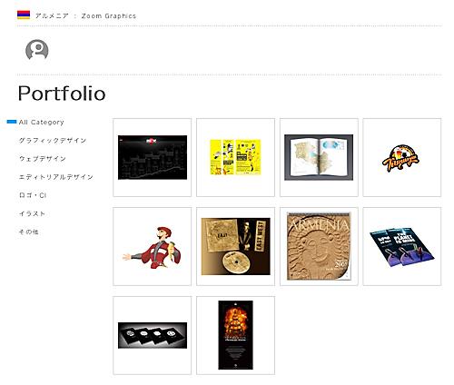 ZoomGraphics_portfolio01.jpg