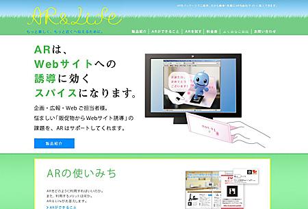 ar&life01.jpg
