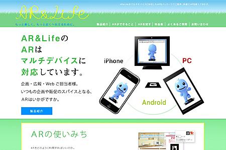 arlife_top01.jpg
