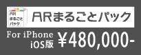 btnPack2.jpg