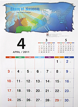 cs_April.jpg