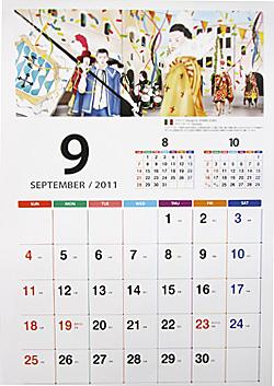 cs_September.jpg