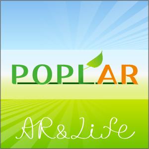 poplar_icon.jpg