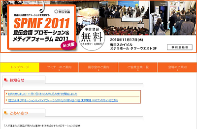 sendenkaigi_cap.jpg
