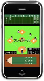pencil_baseball.jpg